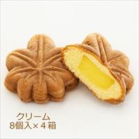 もみじ饅頭 クリーム 4箱 〔8個×4〕 まんじゅう 和菓子