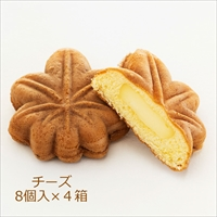 もみじ饅頭 チーズ 4箱 〔8個×4〕 まんじゅう 和菓子