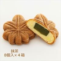 もみじ饅頭 抹茶 4箱 〔8個×4〕 まんじゅう 和菓子
