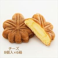もみじ饅頭 チーズ 6箱 〔8個×6〕 まんじゅう 和菓子
