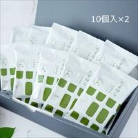 米粉の抹茶フィナンシェ 10個入2箱 〔(フィナンシェ×10)×2〕 東京 抹茶専門ブランド 千休