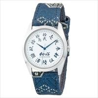 和心 畳縁 日本製 腕時計 大字 〔全長(腕回り)約23.5cm・ベルト幅2cm〕 メンズ腕時計