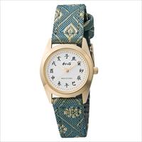 和心 畳縁 日本製 腕時計 干支 〔全長(腕回り)約21.1cm・ベルト幅2cm〕 レディース腕時計