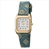 和心 畳縁 日本製 腕時計 干支 〔全長(腕回り)約21.5cm・ベルト幅2cm〕 レディース腕時計
