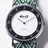 和心 畳縁バンド 薄型 日本製腕時計 無地 白 〔全長約25cm・ベルト幅2cm〕 メンズ腕時計