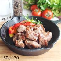 ジューシー豚ハラミ 30パック 〔150g×30〕 豚肉 ハラミ 国産