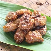ジューシー豚ハラミ 九州味噌 30パック 〔150g×30〕 豚肉 ハラミ 国産