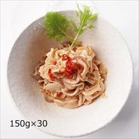 豚酢もつ 30パック 〔150g×30〕 豚肉 もつ 国産